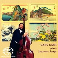 蓋瑞 卡爾 日本 Gary Karr Plays Songs