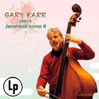 蓋瑞.卡爾:日本之歌Ⅱ Gary Karr: Plays Japanese Songs II (2Vinyl LP)【King Records】 0