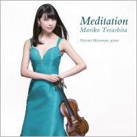 寺下真理子:冥想曲 Mariko Terashita: Meditation (CD)【King Records】 0