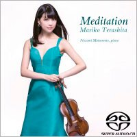 寺下真理子:冥想曲 Mariko Terashita: Meditation (SACD)【King Records】 0
