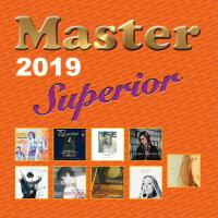 Master發燒碟2019 Master Superior Audiophile 2019 (Vinyl LP) 【Master】 0