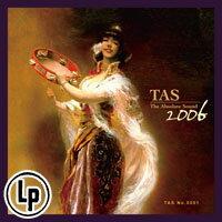 絕對的聲音TAS2006 (CD)【雞蛋貓異想世界 粉絲專屬優惠】