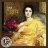 絕對的聲音TAS2014 (限量Vinyl LP) 0