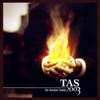 絕對的聲音TAS2003 (CD) 0