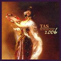 絕對的聲音TAS2006(CD)【小天粉絲專屬優惠】