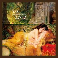 絕對的聲音TAS2012 (CD) 0