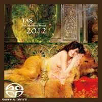 絕對的聲音TAS2012 (SACD) 0