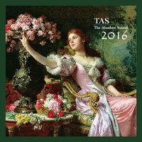 絕對的聲音TAS2016(CD)【亞美將粉絲專屬優惠】