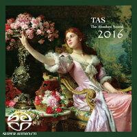 絕對的聲音TAS2016(SACD)【Tiffany妮妮粉絲專屬優惠】