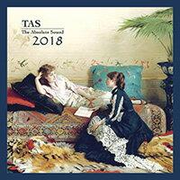 絕對的聲音TAS2018 (CD) 0