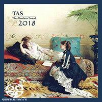 絕對的聲音TAS2018 (SACD) 0
