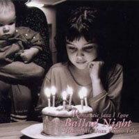 心中的秘密 Ballad Night~Romantic Jazz Piano Trio (CD) 【Venus】 - 限時優惠好康折扣