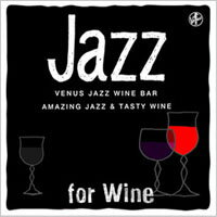 ENOTECA presents VENUS JAZZ WINE BAR (2CD) 【Venus】 - 限時優惠好康折扣