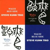 史帝夫.庫恩三重奏:華爾茲~藍面+紅面 Steve Kuhn Trio: Waltz ~Blue Side + Red Side (限量2CD豪華決定盤)【Venus】 - 限時優惠好康折扣