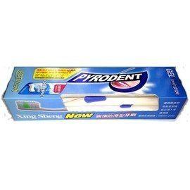 蓓露潔牙周保健專用牙膏 90ml / 支*6支★愛康介護★ - 限時優惠好康折扣