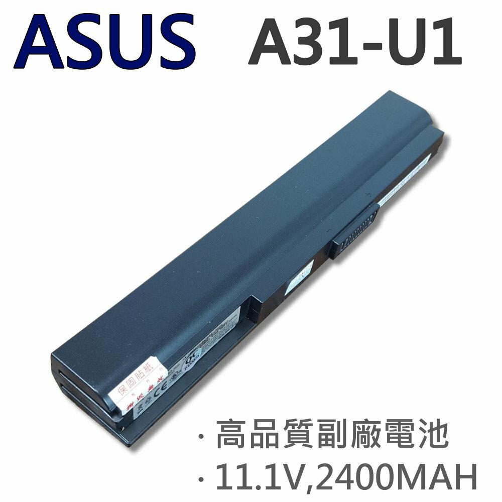 ASUS 3芯 A31-U1 日系電芯 電池 A32-U1 A33-U1 NBP6A138 NFY6B1000Z N10 N10E N10J N10JC N10JH