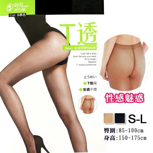 【esoxshop】T透 magic全透明 彈性絲襪 台灣製 蒂巴蕾