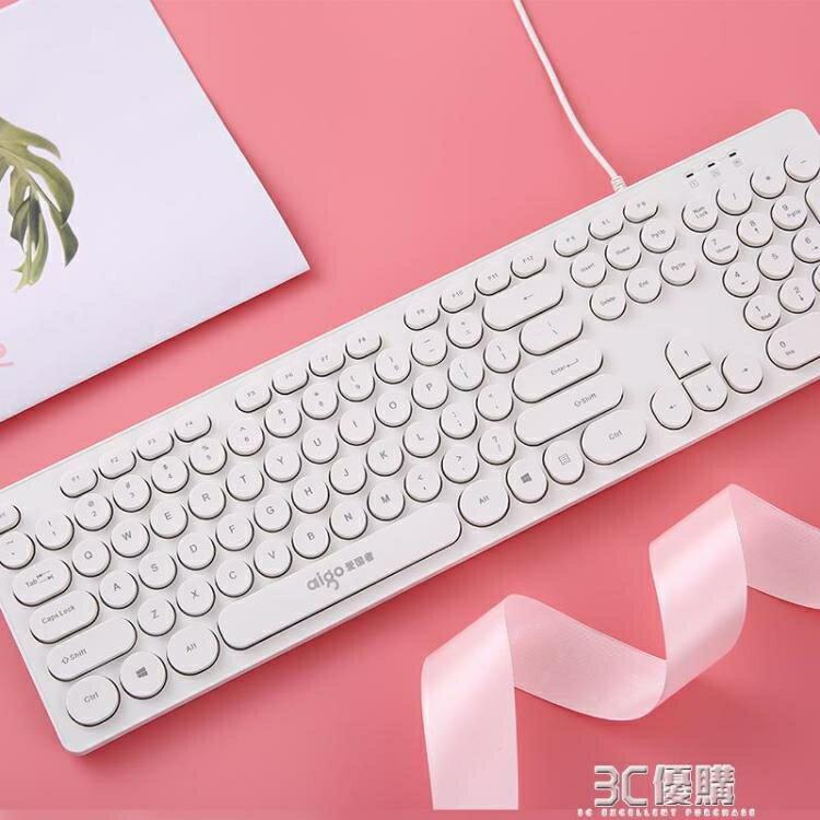 愛國者復古朋克有線鍵盤巧克力家用筆記本電腦發光鍵盤女生可愛