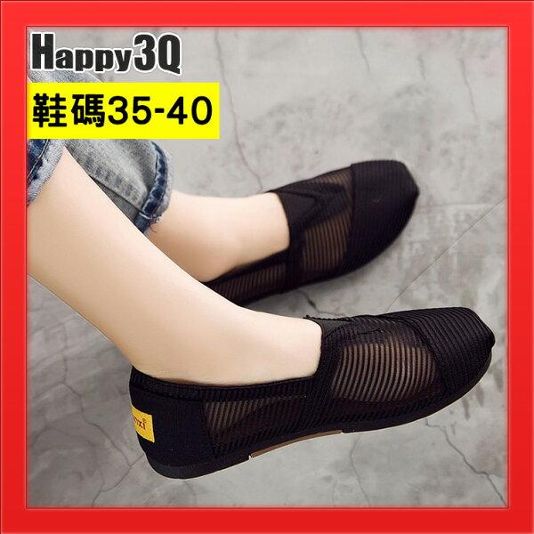 圓頭平底鞋子淺口鞋子女鞋子網面透氣涼鞋-白黑藍灰紅35-40【AAA4303】