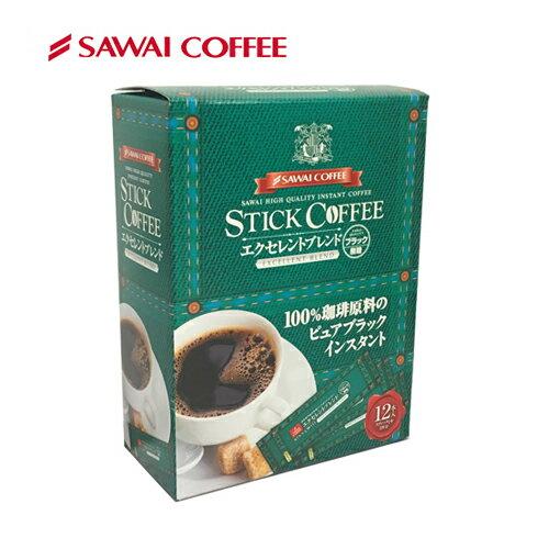 【澤井咖啡】即溶咖啡系列 - 極品