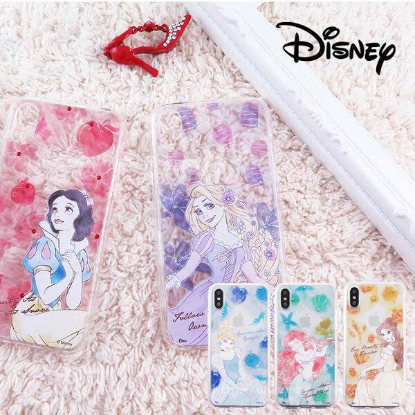 Disney迪士尼iPhoneX施華洛世奇水鑽雙料保護殼_公主手繪系列