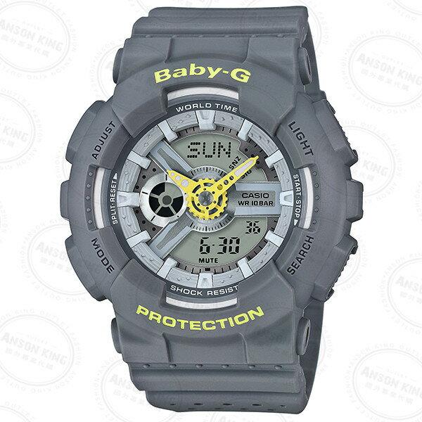 國外代購CASIO BABY-G BA-110PP-8AJF 灰 雙顯 防水 手錶 腕錶 情侶錶