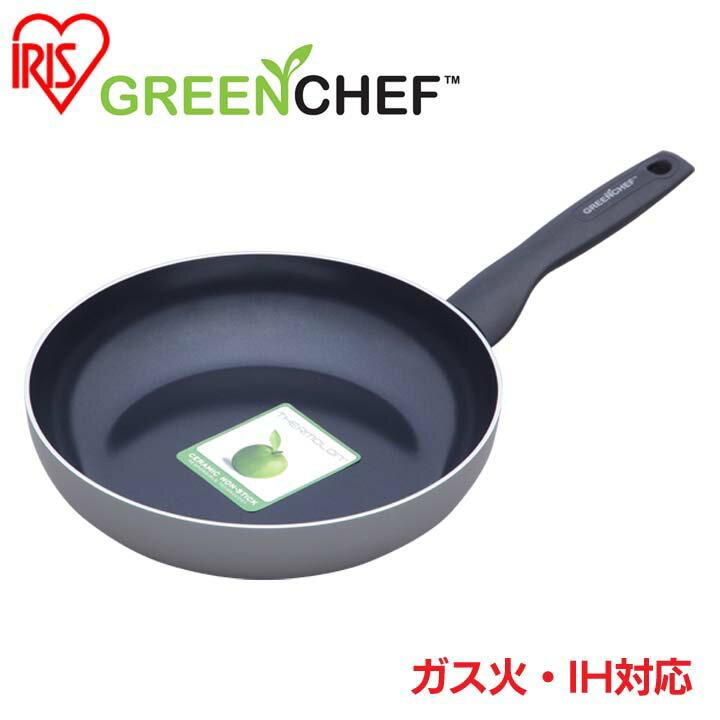 日本必買 免運/代購-日本IRIS OHYAMA/GREEN CHEF/鑽石塗層陶瓷鍋/瓦斯爐、IH對應/煎鍋/深型/GC-SF-26I/26公分/527479