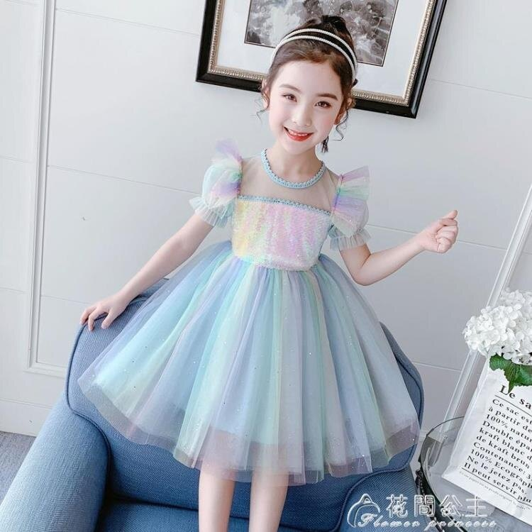 童裝 洋裝女童連身裙夏裝9兒童韓版洋氣短袖裙子8網紗蕾絲11表演公主裙12歲  全館八八折