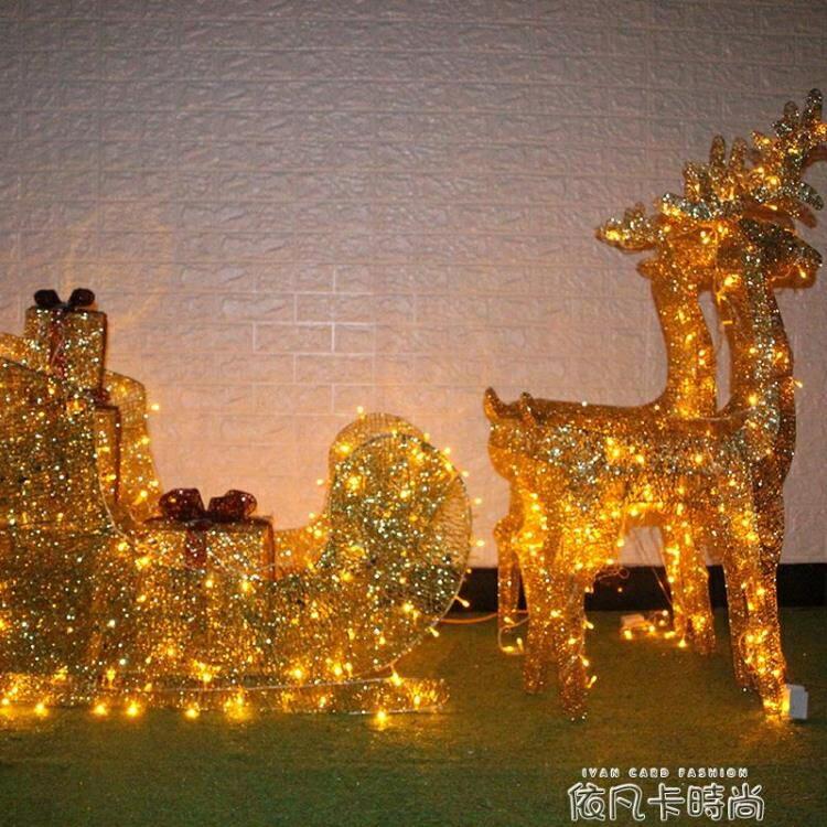 聖誕節裝飾品聖誕鹿拉車鐵藝發光雪橇車裝飾大型場景布置道具擺件MBS