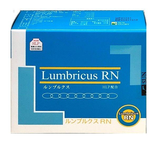多益LumbricusRN膠囊100粒盒◆德瑞健康家◆
