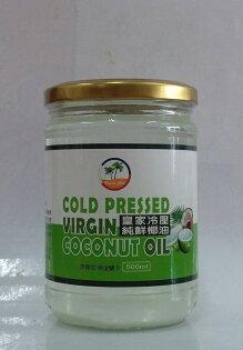 瑞雀皇家冷壓純鮮椰子油500ml罐一次購買2罐只要半價.數量有限