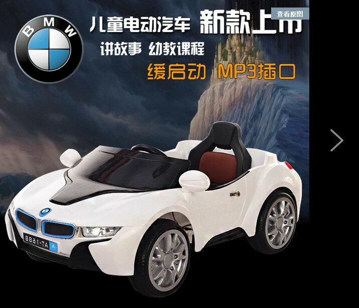童車寶馬i8兒童電動車四輪遙控雙驅可坐跑車 (現貨+預購)
