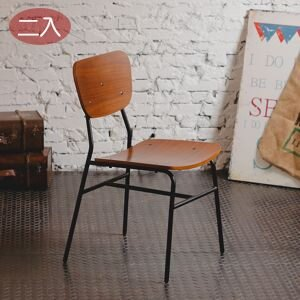 兩入一組《AccessCo》工業風復古微笑單人椅 餐椅