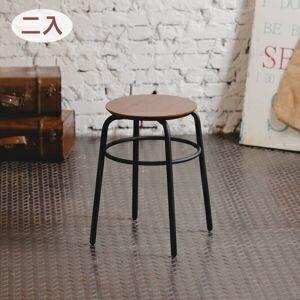 兩入一組《AccessCo》工業風復古椅凳