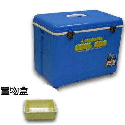 32L 烤肉 釣魚, 假日休閒COOL冰箱 ~~ 保冷保證