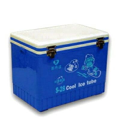 20L 烤肉 釣魚, 假日休閒COOL冰箱 ~~ 保冷保證