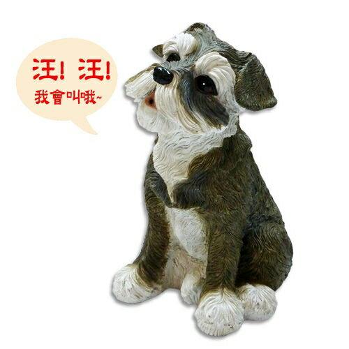 優雅雪那瑞-電子光控犬