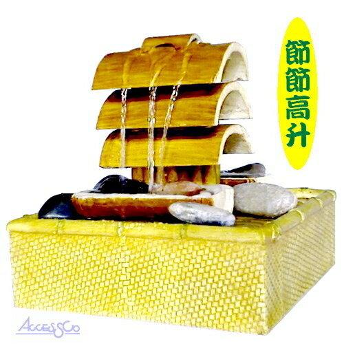 日式和風《節節高昇》開運竹流水組