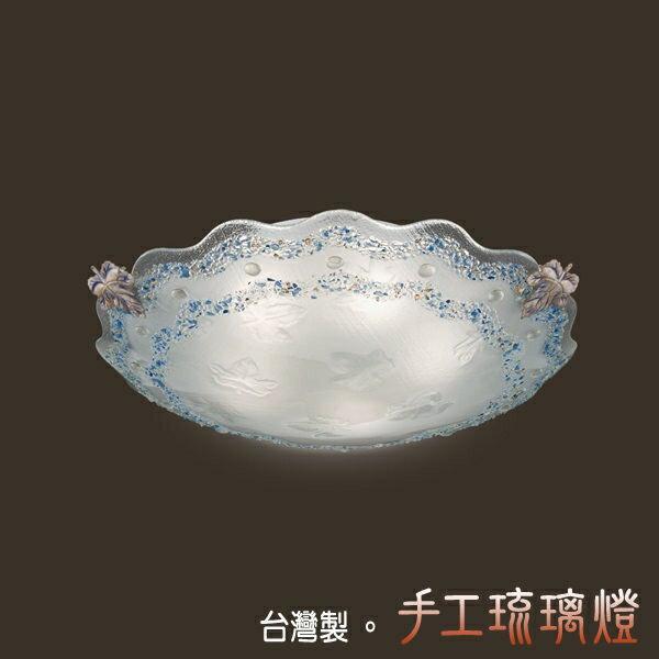 AccessCo 台灣手工琉璃吸頂燈~藍海精靈 (5燈)