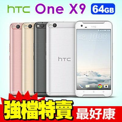 HTC One X9 64G 光學防手震金屬智慧型手機 免運費