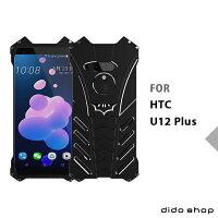 蝙蝠俠 手機殼及配件推薦到HTC U12+ 蝙蝠俠系列 金屬防摔手機保護殼 (RJ019) 【預購】就在dido shop推薦蝙蝠俠 手機殼及配件