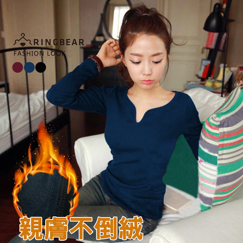 內刷毛--親膚保暖性感小V領素面棉質不倒絨長袖上衣(黑.紅.藍XL-2L)-X229眼圈熊中大尺碼 1
