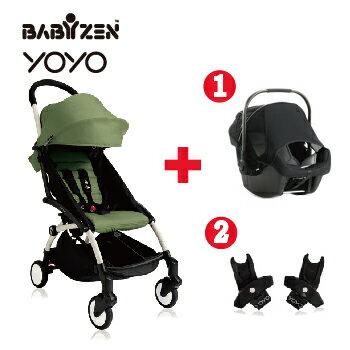 【超值組合1+2】法國【BABYZEN】 YOYO-Plus手推車(綠色)+Nuna-Pipa 提籃式汽車安全座椅+專用轉接器