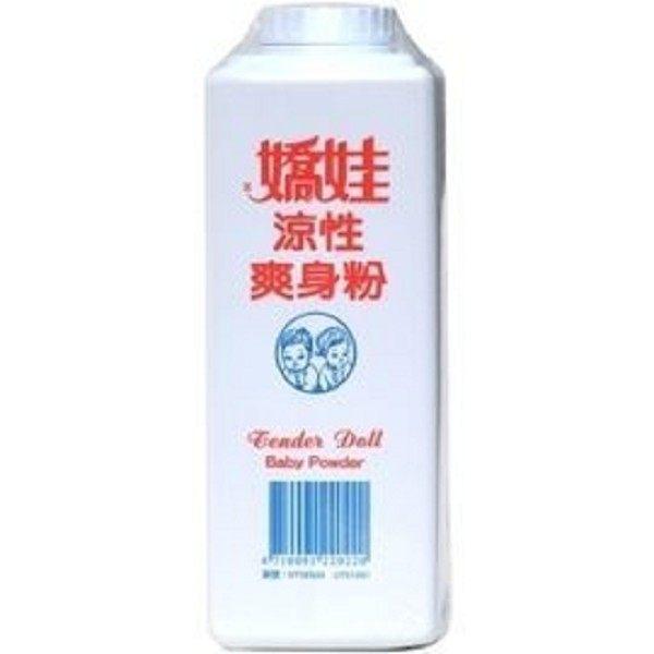 嬌娃涼性爽身粉300G瓶★愛康介護★