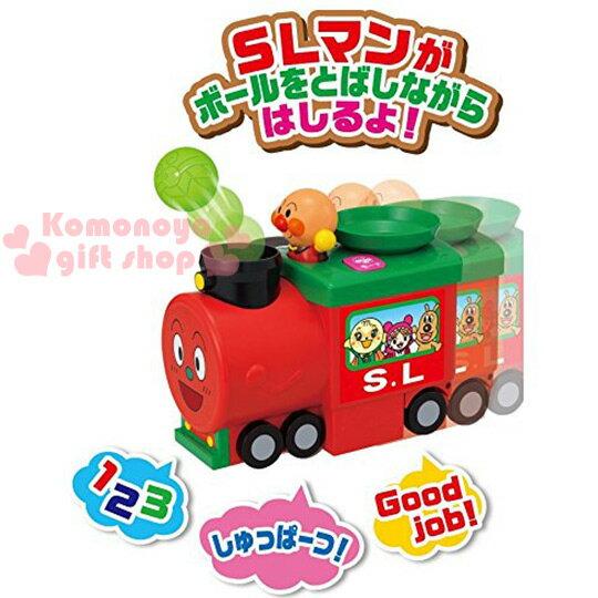 〔小禮堂嬰幼館〕麵包超人 火車彈球玩具組《橘盒裝.紅.火車頭》增加親子互動