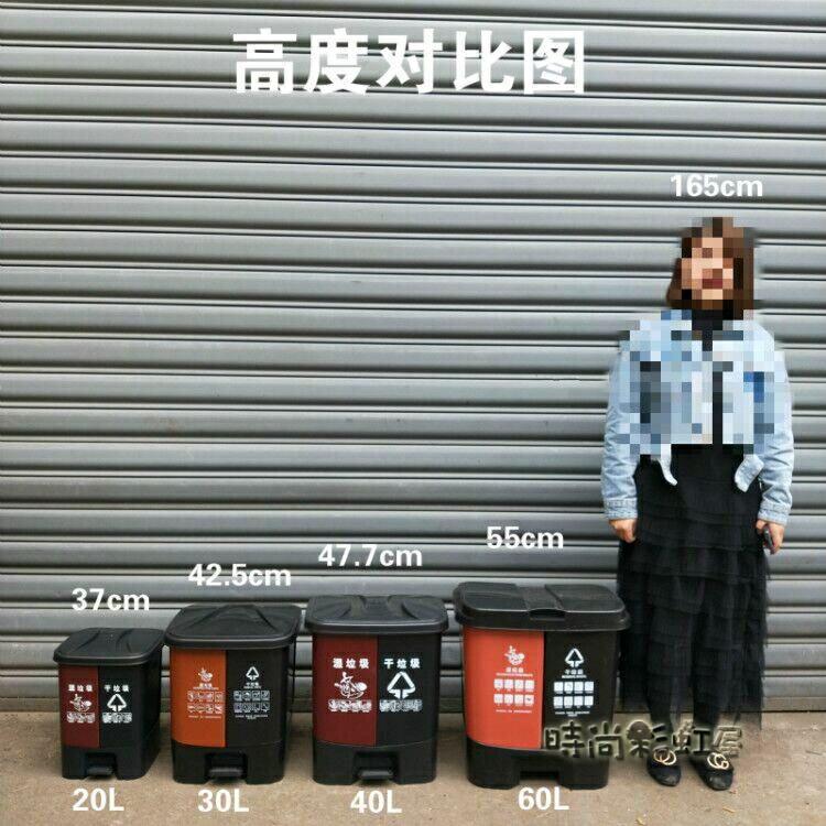 室內分類垃圾桶干濕垃圾分離桶20/40L