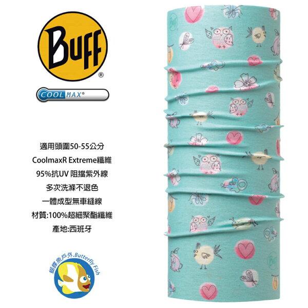 [西班牙製BUFF]Coolmax愛的抱抱防曬透氣兒童頭巾;BF117124-711;蝴蝶魚戶外