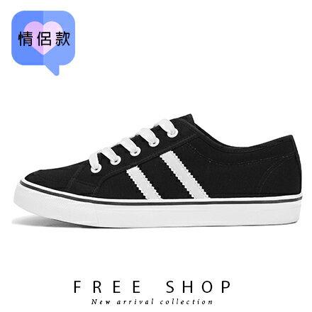 Free Shop 男女款簡約好穿舒適雙線拼接帆布休閒鞋^(2XA01CSZ^) MIT