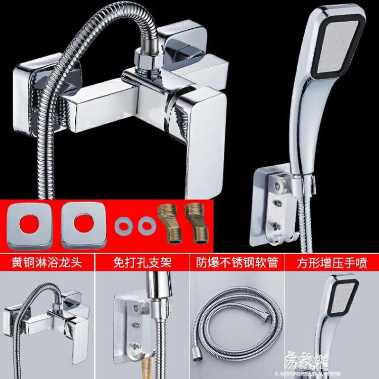 水龍頭 全銅淋浴龍頭冷熱混水閥浴室明暗裝三聯浴缸水龍頭花灑套裝
