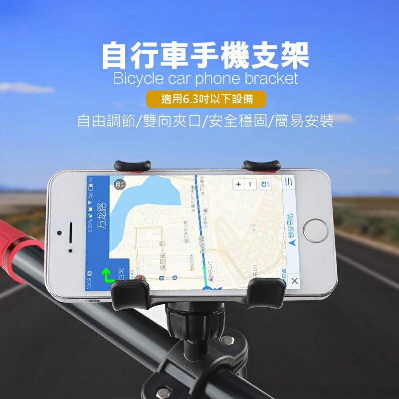 【A-HUNG】自行車手機支架 自行車支架 手機車架 車用支架 手機支架 手機架 腳踏車 機車 鐵馬 電動車